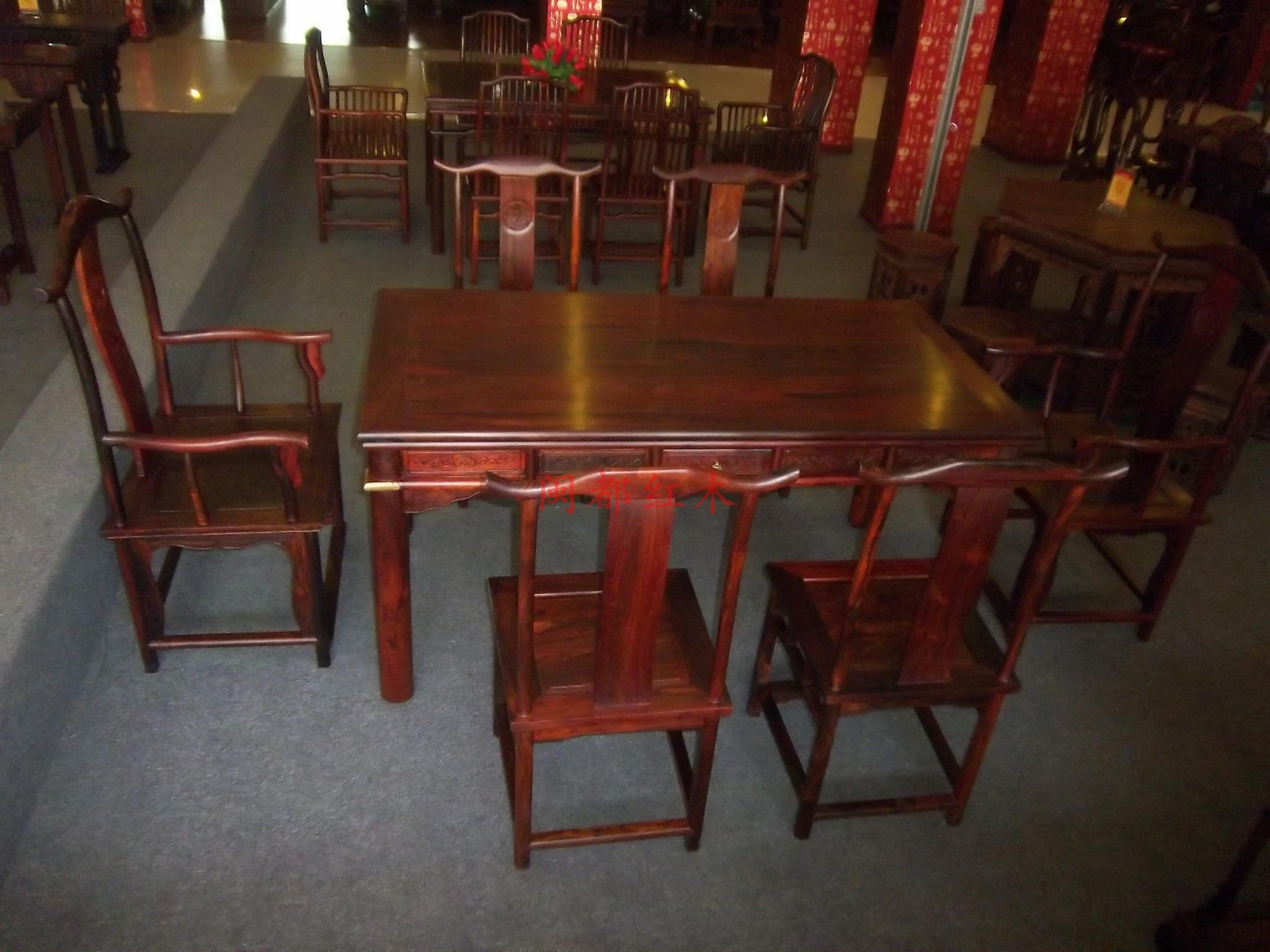 qq餐厅餐桌怎么取消_餐厅 餐桌 家具 装修 桌 桌椅 桌子 2048_1536
